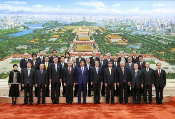 ⽇中平和友好条約締結40周年記念レセプション