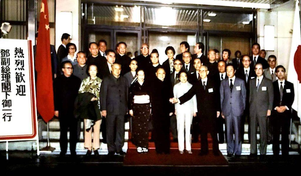 1978年 日中平和友好条約調印後
